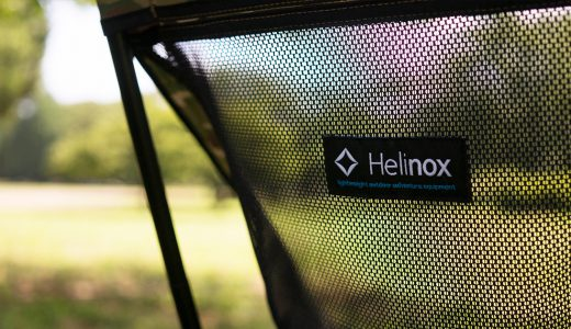 キャンプ初心者がソロキャンプ用にHelinox チェアツーを買ったで【レビューあり】