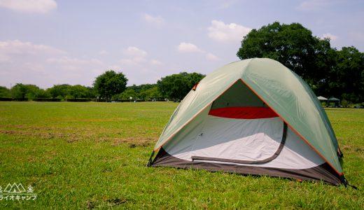 海外通販で買ったALPS Mountaineeringのテントを彩湖・道満グリーンパークで試し張り