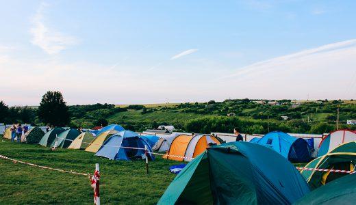 キャンプ初心者が低予算でソロキャンプ用のテントを選ぶ!