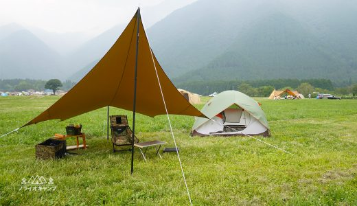 【キャンプ初心者】ソロキャンプするのに買ったアイテムと費用を紹介するで【レビューあり】