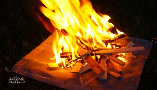 ユニフレームのパクリ品?Amazonで安く売ってるKaliliの焚き火台を使ってみた【レビューあり】