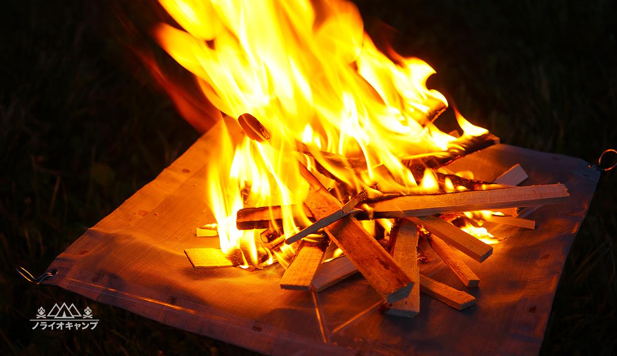 ユニフレームのパチもん焚き火台