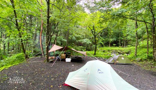 雨のネイチャーランドオム(道志村)でキャンプ